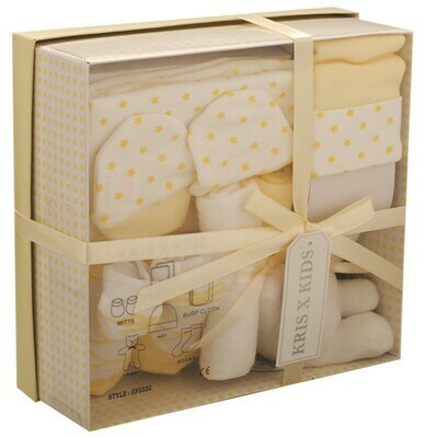 Lemon or white/ grey 'star' 7 Piece gift set