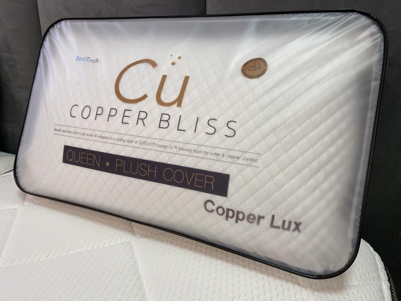 Copper Bliss Pillow (Queen)