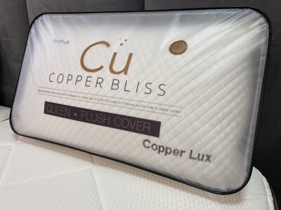 Copper Bliss Pillow (Queen)