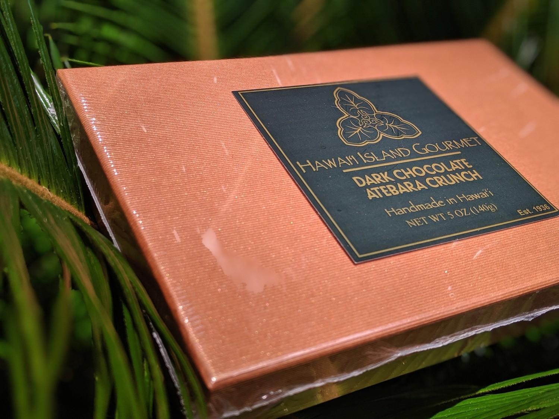 Atebara Crunch Dark Chocolate
