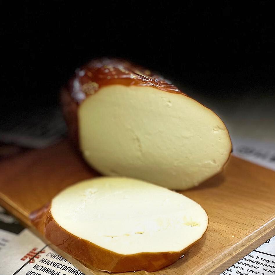Сыр копчёный