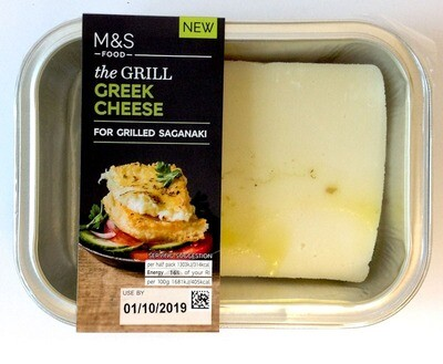 Marks and Spencer  - The Grill - Greek Cheese for Saganaki