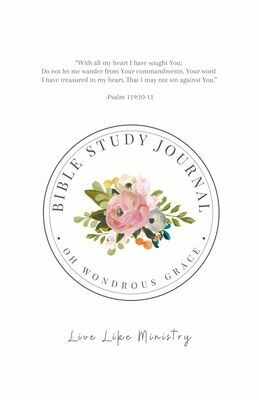 Bible Study Journal- Lined Pages with Poetry, Bible Stories and Art