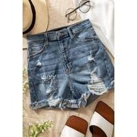 Distressed Folded Hem Shorts