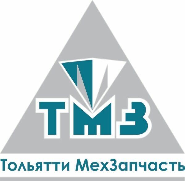 ООО ТМЗ ТольяттиМехЗапчасть