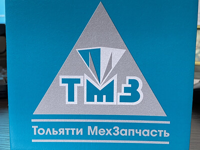 Муфта синхронизатора 21080-1701110-00