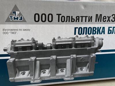 ГБЦ Головка цилиндров после 2008 г 21214
