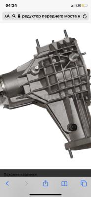 21230-2300012-55 редуктор передний