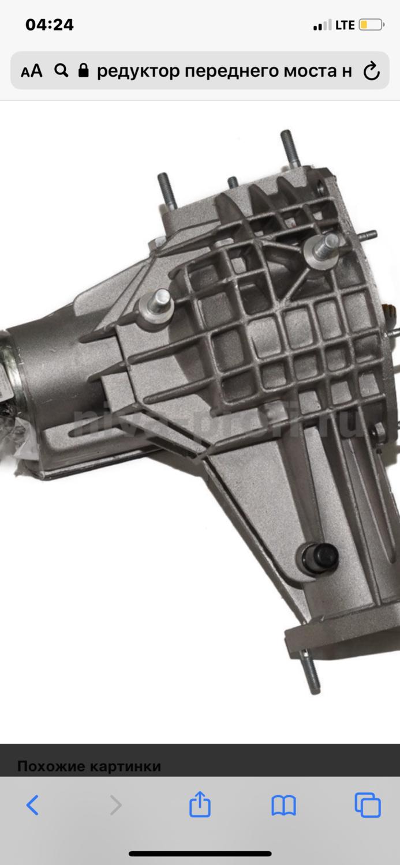 21230-2300012-10 редуктор передний