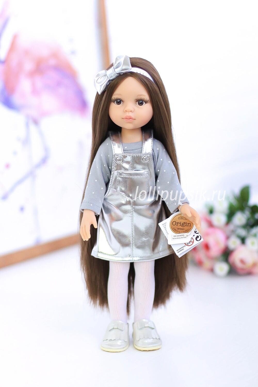 Кукла Кэрол Рапунцель с длинными волосами в модной одежде (пижама в комплекте) (Паола Рейна), 34 см