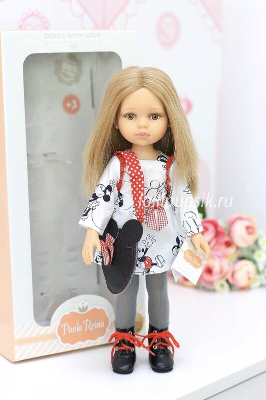 Кукла Карла, с медовыми глазками (Паола Рейна), 34 см