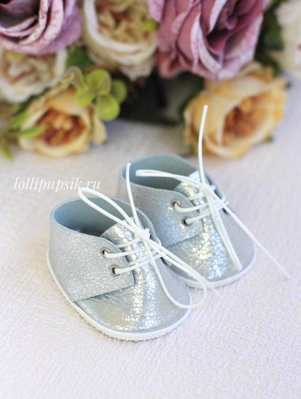 Кожаные ботиночки для Бетти, серебро