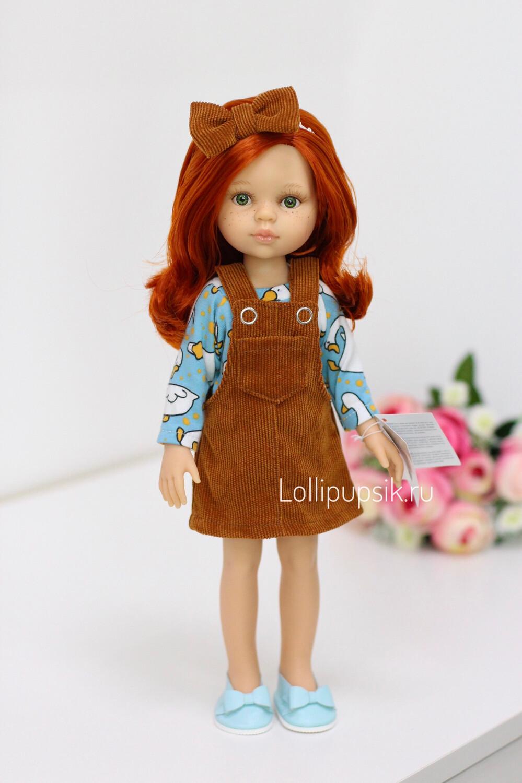 Кукла Кристи в модном наряде,  Паола Рейна , 34 см
