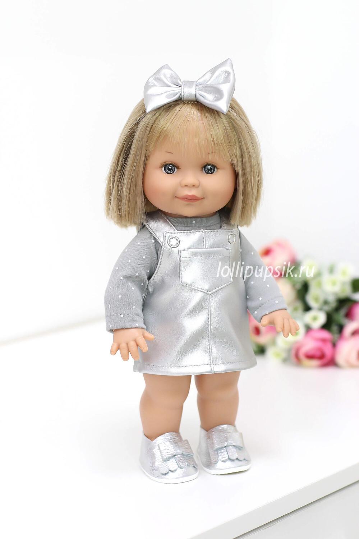 Кукла Бетти с ароматом карамели, 30 см (в сарафане из серебристой экокожи) Lamagik Magic Baby