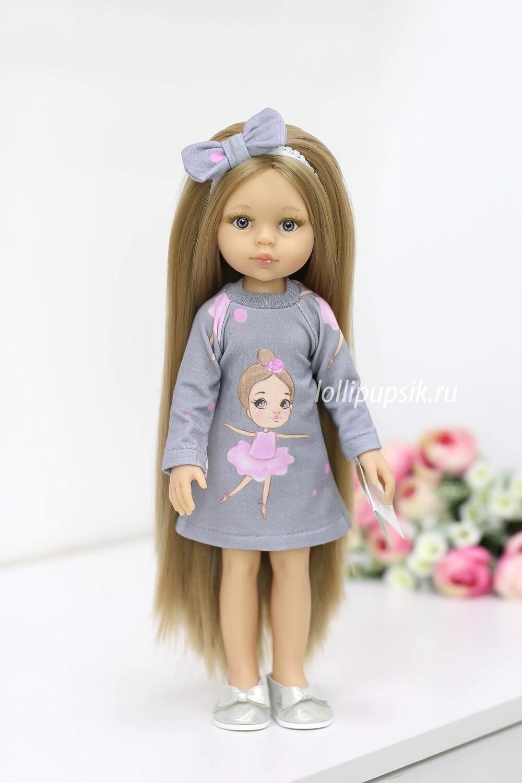 Кукла Карла Рапунцель с серыми глазами в современном наряде, Паола Рейна , 34 см