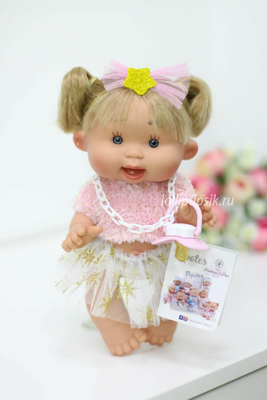Ванильный пупс улыбашка, с волосами Marina&Pau, светлые волосы - 26 см