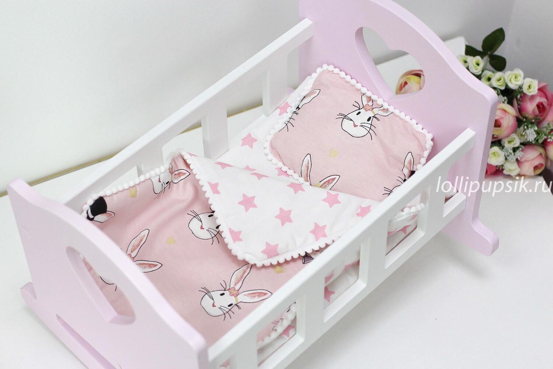 Кроватка бело-розовая для кукол до 34 см, с постелькой «Зайчики»