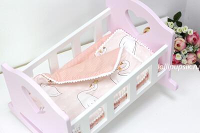 Кроватка бело-розовая для кукол до 34 см, с постелькой «Лебеди»