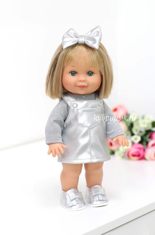 Кукла Бетти с ароматом карамели, с бирюзовыми глазками, 30 см (в сарафане из серебристой экокожи) Lamagik Magic Baby