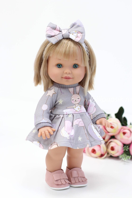 Кукла Бетти с ароматом карамели, 30 см (в платье с феечками) Lamagik Magic Baby