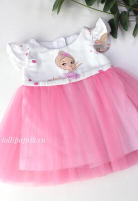 Нарядное платье (кукла в комплект не входит)