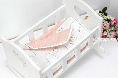 Кроватка белая для кукол до 34 см, с постелькой «Лебеди»