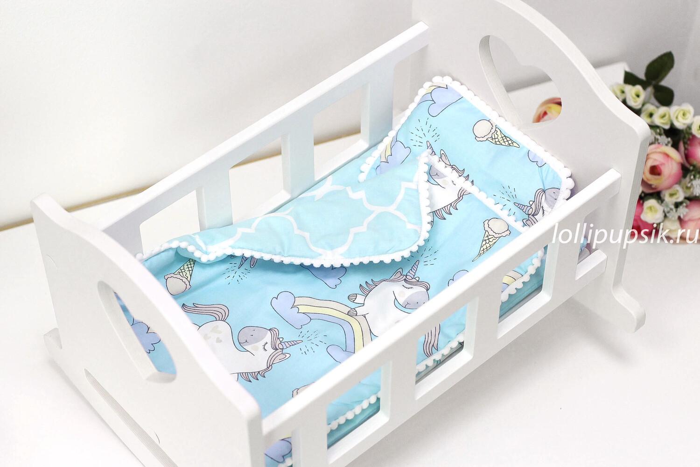 Кроватка белая для кукол до 34 см, с постелькой «Единорожки на голубом»