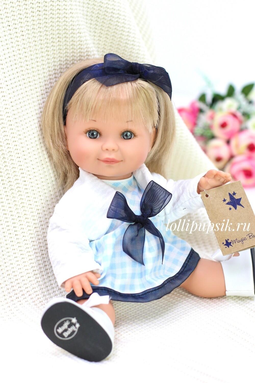 Кукла Бетти с ароматом карамели, с серыми глазками, в нарядном платье, 30 см, Lamagik Magic Baby