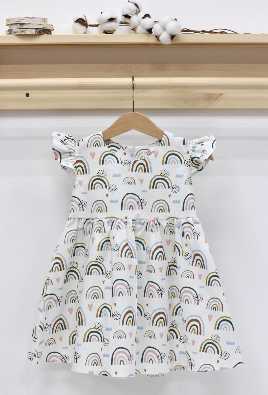Платье летнее «Радуги»