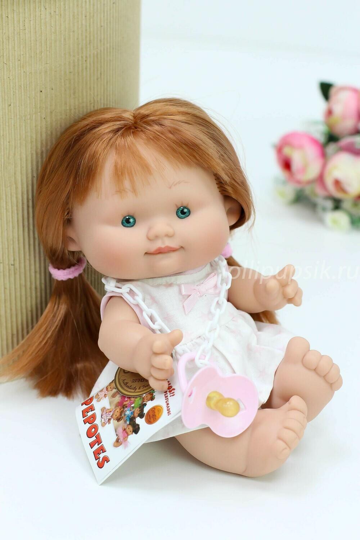 Ванильный пупс забавный Nines d'Onil, рыжие волосы - 26 см