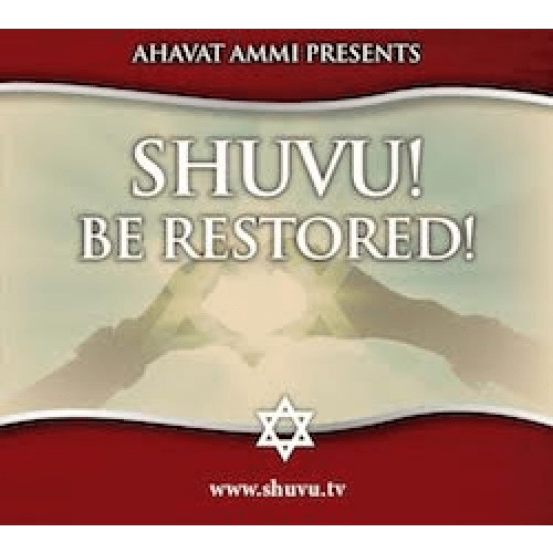 Shuvu! Be Restored | DVD