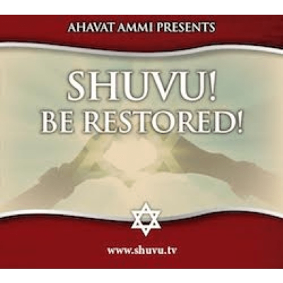 Shuvu! Be Restored | DVD