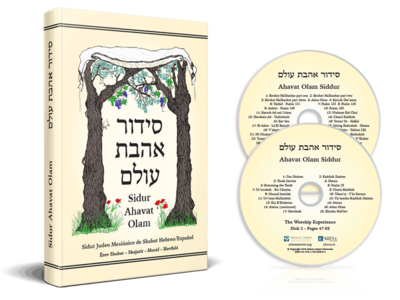 Ahavat Olam Siddur and CD combo