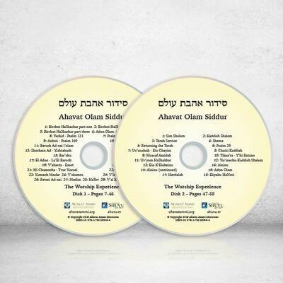 Ahavat Olam Audio CD