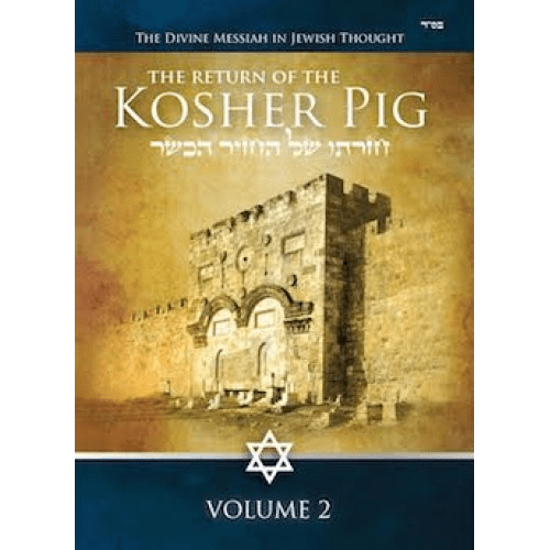 The Return of the Kosher Pig Vol 2 | DVD