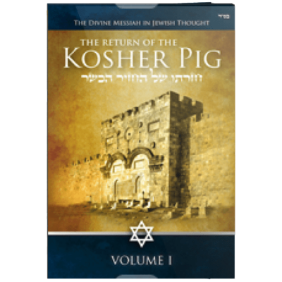 The Return of the Kosher Pig Vol 1 | DVD