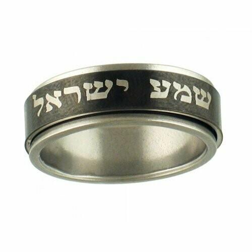 "Stainless steel Black Revolving ""Shema Yisrael"" Ring"