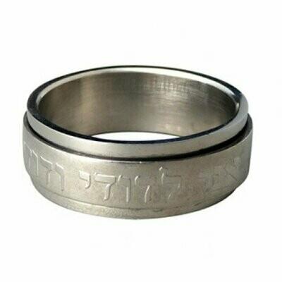 "Stainless Steel Revolving ""Ani Ledodi Vedodi Li"" Ring"