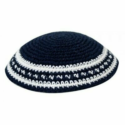 Dark Blue Knitted Cotton Kippah with Blue and White Striped Border