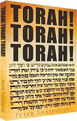 Torah Torah Torah