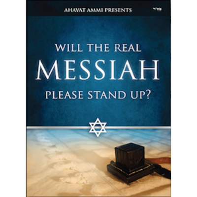 Will the Real Messiah Please Stand Up? | DVD