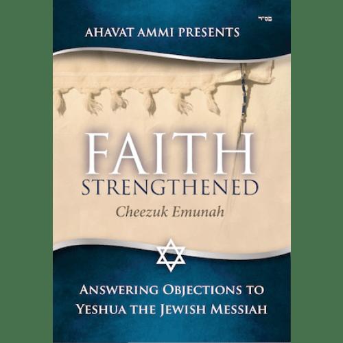 Faith Strengthened | DVD