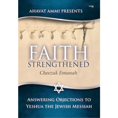 Faith Strengthened | DVD