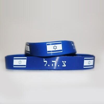 IDF Wrist Band