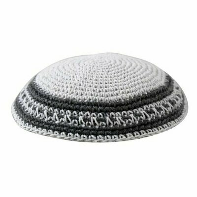 White Knitted Kippah with Gray Stripes