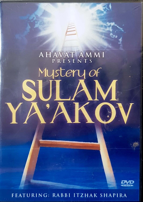 Mystery of Sulam Ya'akov