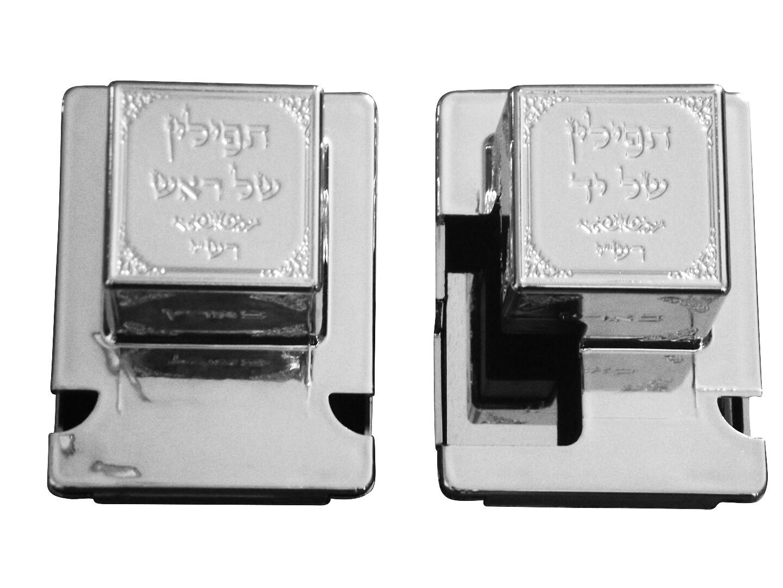 Tefillin - Silver Box