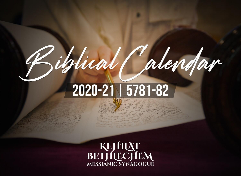 Biblical Calendar 5781-82