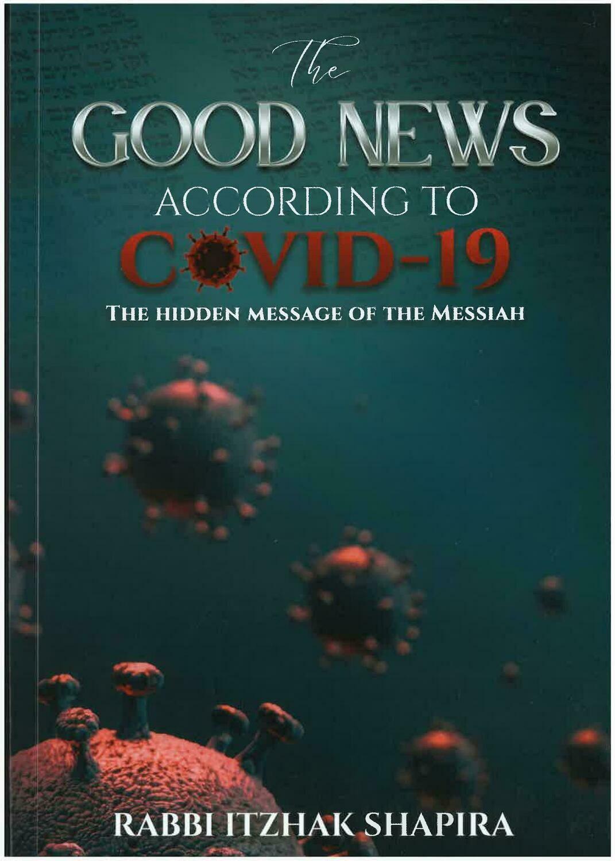 The Good News according to Covid-19 by Rabbi Itzhak Shapira