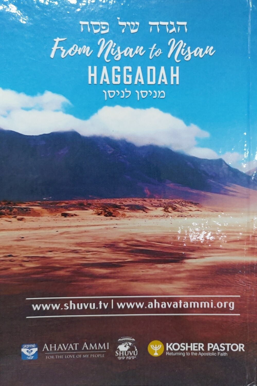 Pesach Messianic Hagaddah
